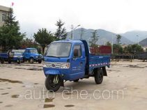 Lifan 7YPJ-1750D dump three-wheeler
