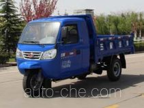 Wuxing 7YPJ-1450D10B dump three-wheeler