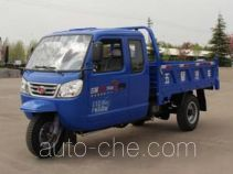 Wuxing 7YPJ-1750P2B three-wheeler (tricar)