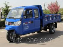 Wuxing 7YPJ-1750PD2B dump three-wheeler