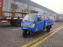 Shifeng 7YPJZ-14100P8 трехколесный автомобиль