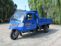 Wuzheng WAW 7YPJZ-14100PD3 dump three-wheeler