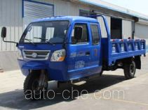 Wuxing 7YPJZ-14150PDB dump three-wheeler