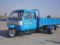 Wuzheng WAW 7YPJZ-16100PA three-wheeler (tricar)