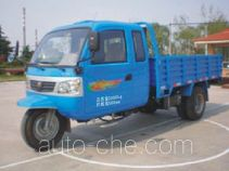 Wuzheng WAW 7YPJZ-16150P2 three-wheeler (tricar)