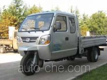 Wuxing 7YPJZ-16150P2B three-wheeler (tricar)