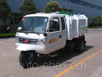 Wuzheng WAW 7YPJZ-1675PDQ garbage three-wheeler