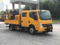 Senyuan (Anshan) AD5070TYHGFSV машина для ремонта и содержания дорожной одежды