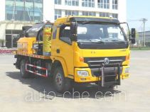 Senyuan (Anshan) AD5080TYHH машина для ремонта и содержания дорожной одежды