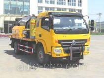 Senyuan (Anshan) AD5080TYHH pavement maintenance truck
