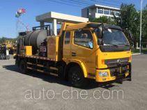 Senyuan (Anshan) AD5091TYHRV pavement maintenance truck
