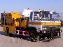森远牌AD5140TRX型沥青路面热再生修补车