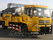 Scrap asphalt hot thermal recycling truck