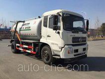 Senyuan (Anshan) AD5160GXW sewage suction truck