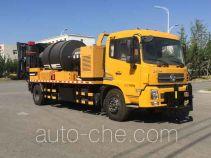 Senyuan (Anshan) AD5160TYHRQV pavement maintenance truck