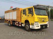 森远牌AD5160XJXSV型检修车