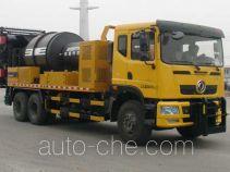 Senyuan (Anshan) AD5250TYHRQ pavement maintenance truck
