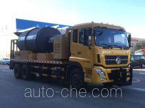 Senyuan (Anshan) AD5250TYHRV машина для ремонта и содержания дорожной одежды