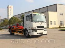 CAMC AH5160ZBG0L5 автомобиль для перевозки цистерны