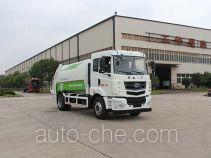 CAMC AH5160ZYS0L5 мусоровоз с уплотнением отходов