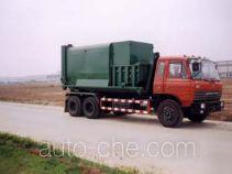 CAMC AH5202ZXY detachable body garbage compactor truck