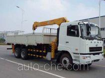 CAMC AH5241JSQ truck mounted loader crane