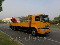 CAMC AH5251JJH0L5 грузовой автомобиль для весовых испытаний