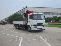 CAMC AH5251JSQ0L5 truck mounted loader crane