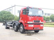 CAMC AH5251ZXX0L5 detachable body garbage truck