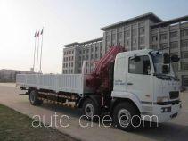 CAMC AH5253JSQ truck mounted loader crane