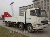 CAMC AH5310JSQ truck mounted loader crane