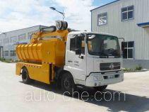 Kaile AKL5120TQY dredging truck