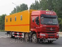 Kaile AKL5251XRG flammable solid goods transport van truck