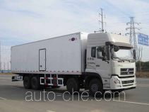 Kaile AKL5310XLCDFL refrigerated truck