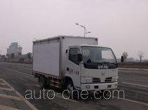 Jiulong ALA5060XSHE3 mobile shop