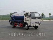 Jiulong ALA5070GXWE5 sewage suction truck