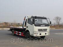Jiulong ALA5070TQZE3 автоэвакуатор (эвакуатор)