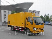 Jiulong ALA5070XDYQL5 power supply truck