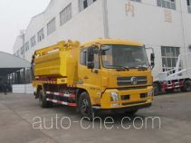 Jiulong ALA5160GQXDFL4 sewer flusher truck