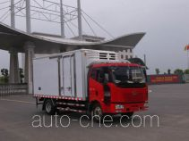Jiulong ALA5160XLCC4 refrigerated truck