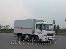 Jiulong ALA5160XQYDFL4 explosives transport truck
