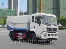 Jiulong ALA5160ZDJE5 docking garbage compactor truck