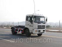 Jiulong ALA5160ZXXDFL3 мусоровоз с отсоединяемым кузовом