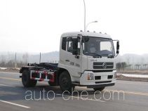 Jiulong ALA5160ZXXDFL5 detachable body garbage truck