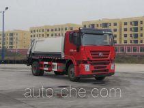Jiulong ALA5160ZYSCQ4 мусоровоз с уплотнением отходов