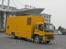 Jiulong ALA5161XDYQL5 power supply truck