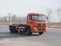Jiulong ALA5250ZXXDFL4 мусоровоз с отсоединяемым кузовом