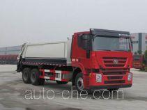 Jiulong ALA5250ZYSCQ4 мусоровоз с уплотнением отходов