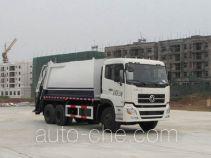 Jiulong ALA5250ZYSDFL3 мусоровоз с уплотнением отходов