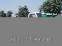 Jingxiang AS5042GPY sprayer truck